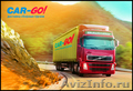 Доставка грузов по России от 1 кг до 20-ти тонн по выгодным тарифам