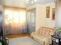 Идеальная 1-ком. квартира для молодой семьи
