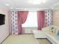 ХОТИТЕ купить отличную квартиру в Изумрудном городе?