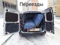 Грузоперевозки Каблук/ Переезды Газель/ Грузчики