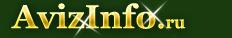 Коррекция фигуры. Корректирующий массаж в Казани, предлагаю, услуги, массаж в Казани - 1010723, kazan.avizinfo.ru